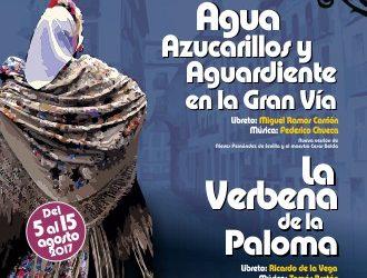 Entrada Antigua: Crítica de la verbena de la Paloma